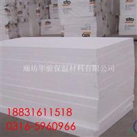 160厚热固型聚苯板