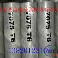 成都铝管规格 2A12厚壁铝管