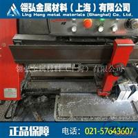 7005铝管热处理