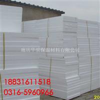 2.5厘米热固型聚苯板厂家价格