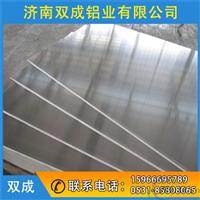 成都三条筋花纹铝板制造厂家