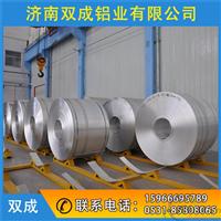 杭州铝板5052销售公司