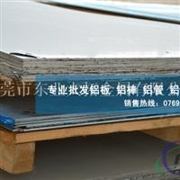 7075鋁合金密度 銷售7075鋁合金板