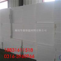 热固型聚苯板10公分厂家