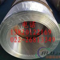 呼和浩特鋁管規格 2A12厚壁鋁管