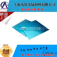 大厂2A50铝合金板 2A50铝合金棒价格