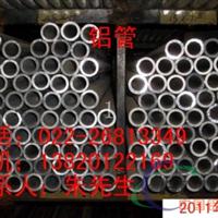 广州铝管规格 2A12厚壁铝管
