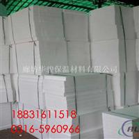 A级热固型聚苯板生产厂家