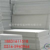 保温材料热固型聚苯板