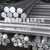 高精度6063T651鋁管
