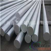5A02铝板    5A02铝管 现货供应 直销