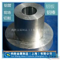 5083铝管硬度   5083厚壁铝管