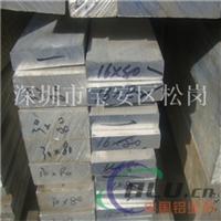 低铅环保6063铝排 650 660mm低铅铝排