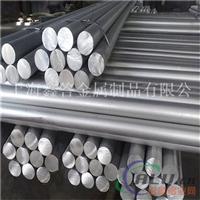 1200铝合金 1200铝型材  有经验 生产 销售