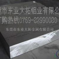 进口7A03铝合金板耐腐蚀强度