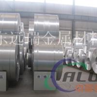 供應鋁板材鑄扎卷(可供出口)