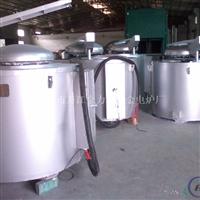 广东300kg熔铝炉坩埚熔炼保温炉熔化炉