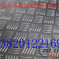 5052铝板规格驻马店7075铝板标准