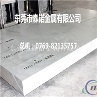 5052铝板现货 5052铝板系列