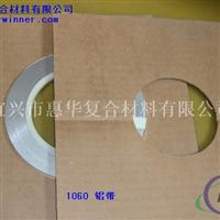 供应动力锂电池专用高纯铝带