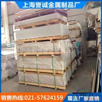 5754保温铝板销售 太阳能专用铝板