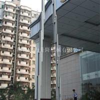 室外装修升降机价格 铝合金10米升降台