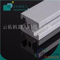 优质铝型材厂家直销2040B铝型材