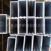 电子产品外壳工业铝型材