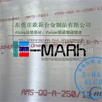 2A17硬铝板 2A17进口铝板 2A17高强度铝板
