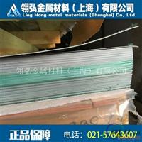 LY11铝排价格