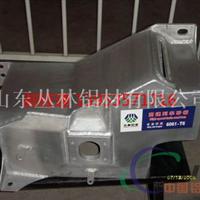 铝合金结构焊接