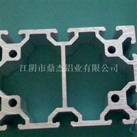 铝制品加工定做,开发拉铝模具挤压铝型材