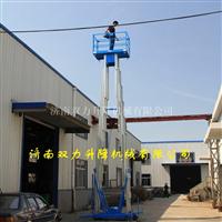 车载升降机 10米铝合金升降平台价格