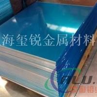 大量供应【6053】铝卷【6053】铝板超低优惠