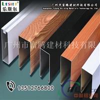 武汉商业街装饰走廊吊顶木纹铝方通