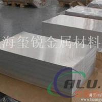大量供应【8011】铝卷【8011】铝板超低优惠