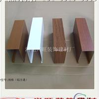 铝方通厂家供应商1.0厚铝方通价格
