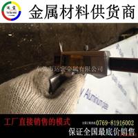 上海7075铝板批发代理商 船用7075铝板