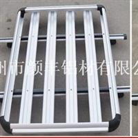 供应车顶行李框及行李框铝合金铝型材