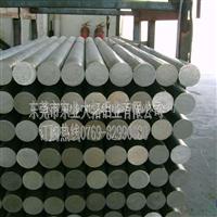 無內應力鋁棒5083鋁合金