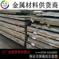 厂家直供1100进口铝板 纯铝板1100