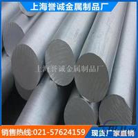长期生产铝铜合金 7075铝板 7075棒材
