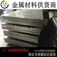 3003拉丝氧化铝板