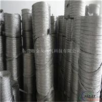 LMY铝编织带,散热器用铝带
