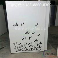海南铝雕花板厂家定制价格便宜