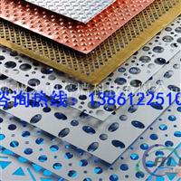 异型铝单板雕花铝单板