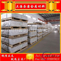 优质5454铝合金板 厂价直销