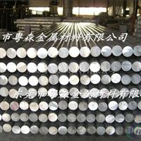 5052国标铝棒 进口铝棒现货