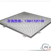 氟碳喷涂铝单板冲孔铝单板