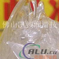 透明滑軌消音油滑軌脂
